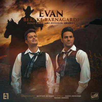 Music Evan Band Beri Ke Barnagardi