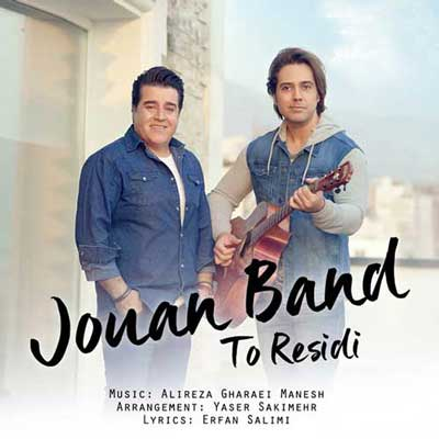 Music Jouan Band To Residi