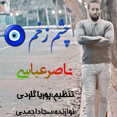 Music Mazandarani Naser Abbasi Cheshm Zakhm