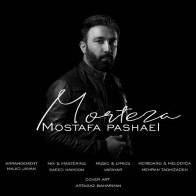 Music Mostafa Pashaei Morteza