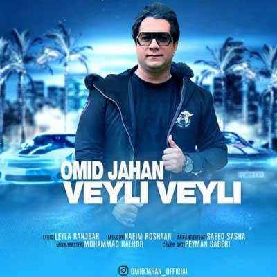Music Omid Jahan Veyli Veyli