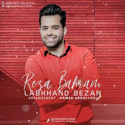 Music Reza Bahram Labkhand Bezan دانلود آهنگ رضا بهرام لبخند بزن