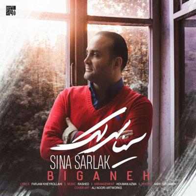 Music Sina Sarlak Biganeh