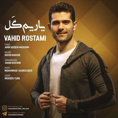 Music Torki Vahid Rostami Yarim Gal