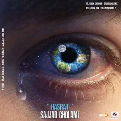 Sajjad-Gholami-Hasrat