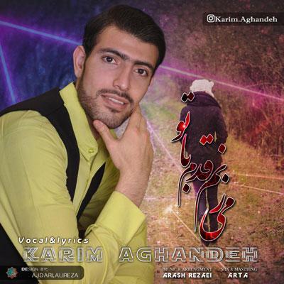 Karim-Aghande-Mizanam-Ghadam-Ba-To