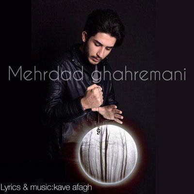 Mehrdad-Ghahremani-Shaal