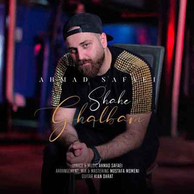 Music Ahmad Safaei Shahe Ghalbam