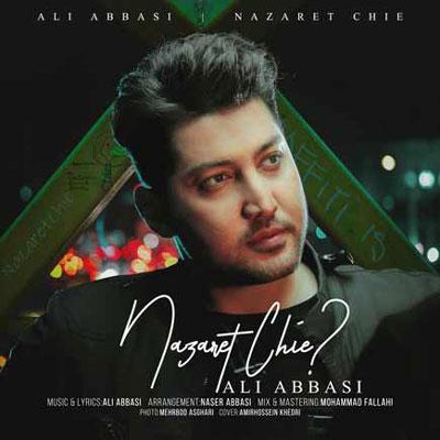 Music Ali Abbasi Nazaret Chie