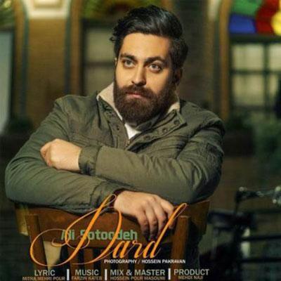 Music Ali Sotoodeh Dard