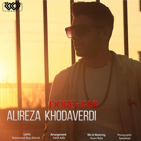 Music Alireza Khodaverdi Dore Hami