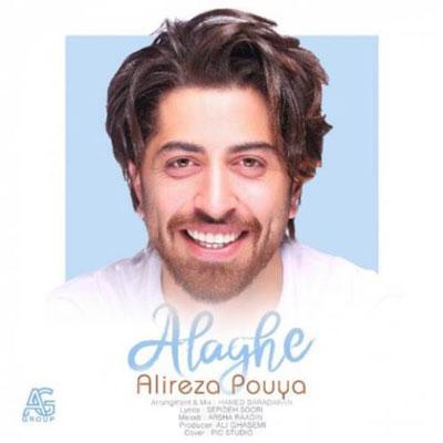 Music Alireza Pouya Alaghe