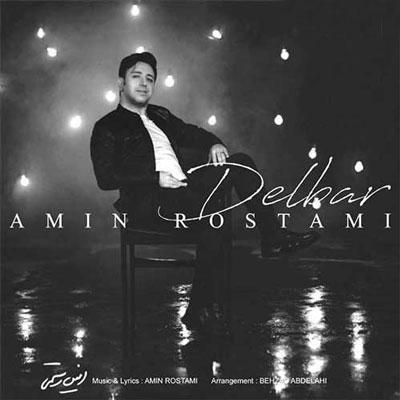 Music Amin RostamiDelbar
