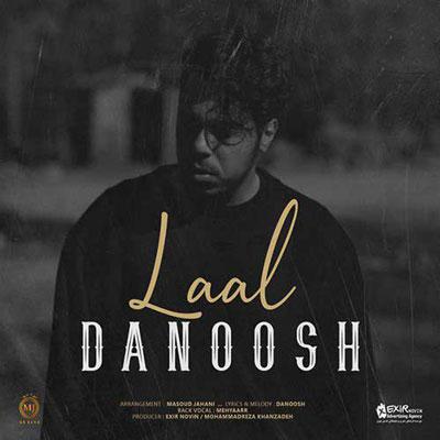 Music Danoosh Laal