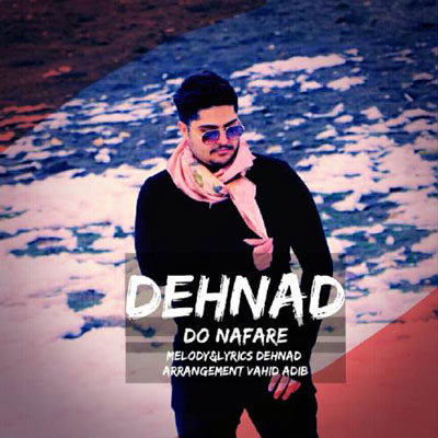 Music Dehnad Do Nafare