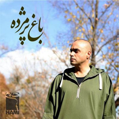 Music Hami Baghe Pazhmordeh