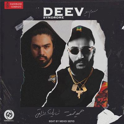 Music Hamid Sefat & Shayan Eshraghi Deev Syndrome