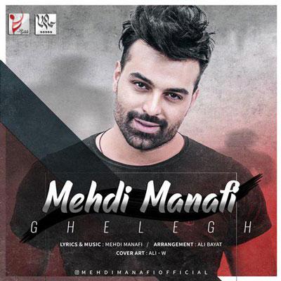 Music Hossein Tavakoli Heyf Az In Eshgh
