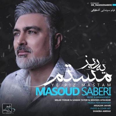 Music Masoud Saberi Ye Riz Mastam