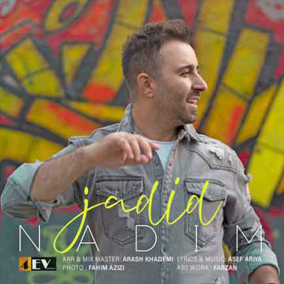 Music Nadim Jadidan
