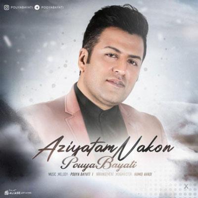 Music Pouya Bayati Aziyatam Nakon