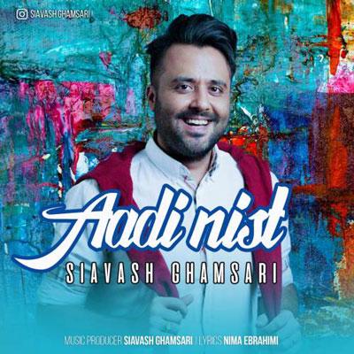 Music Siavash Ghamsari Adi Nist