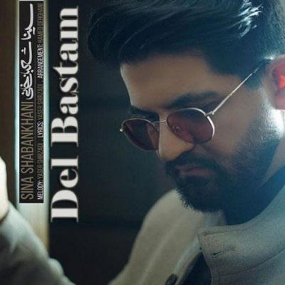 Music Sina Shabankhani Del Bastam