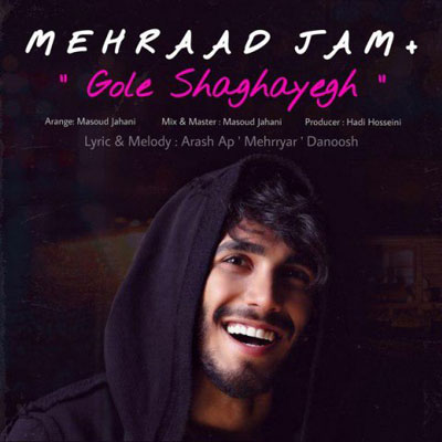 mehraad-jam-gole-shaghayegh