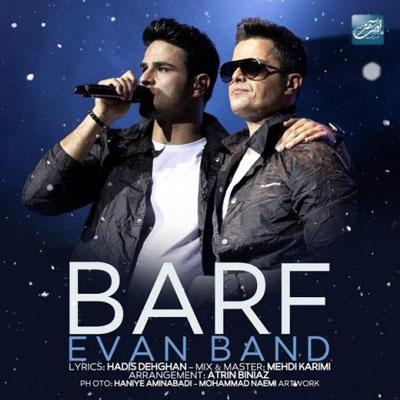 Music Evan Band Barf