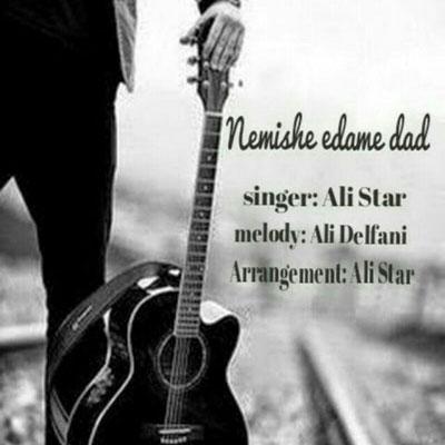 AliStar-nemishe-edame-dad
