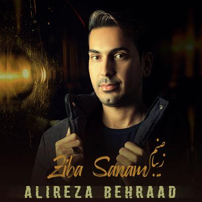 Alireza-Behraad-Ziba-Sanam
