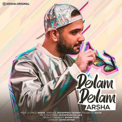 Music Arsha Delam Delam