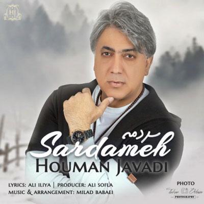 Music Houman Javadi Sardameh