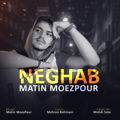 Music Matin Moezpour Neghab