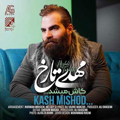 Music Mehdi Tarokh Kash Mishod