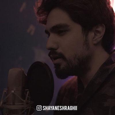Music Shayan Eshraghi Age Bargardi