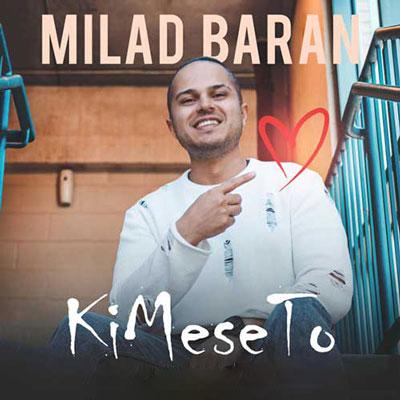 Milad-Baran-Ki-Mese-To_320