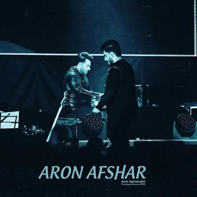 Music Aron Afshar Pedar