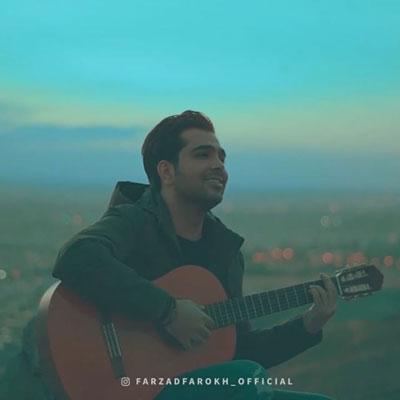 Music Farzad Farokh Asheghe Bi Janbe