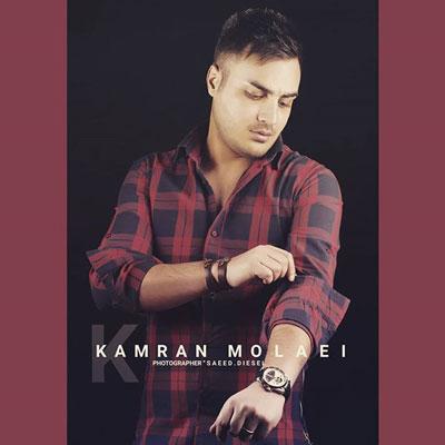Music Kamran Molaei Faze Mosbat