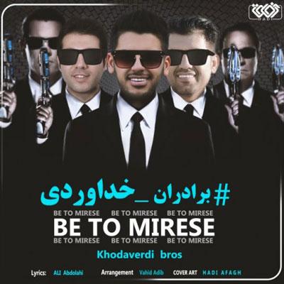 Music Khodaverdi Bros Be To Mirese