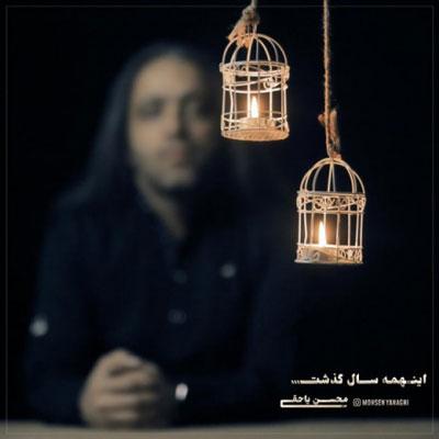 Music Mohsen Yahaghi Inhame Sal Gozasht