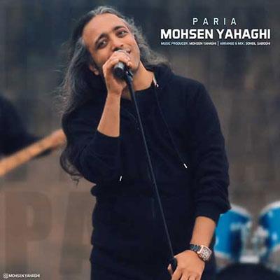 Music Mohsen Yahaghi Paria
