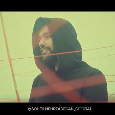 Music Soheil Mehrzadegan Khabar Nadari