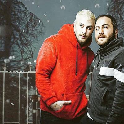 Music Masih & Arash AP Booye Shomal
