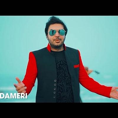 Music Omid Ameri Eshghe Yekbareh
