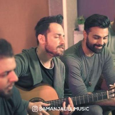 Music Saman Jalili Nemidani