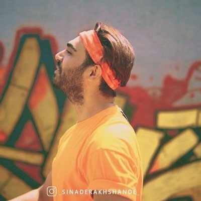 Music Sina Derakhshande Engar Na Engar