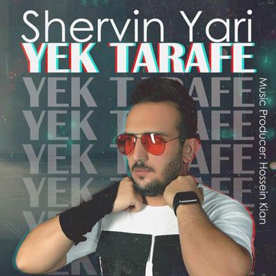 Shervin-Yari-Yek-Tarafe