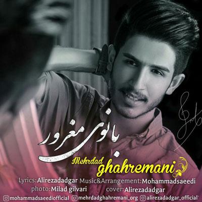 Mehrdad-Ghahremani-Banooye-Maghroor
